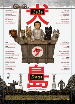 <b>Alexandre Desplat</b><br>Isle of Dogs (2018)<br><small><i>Isle of Dogs</i></small>