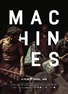 Machines (2016)<br><small><i>Machines</i></small>