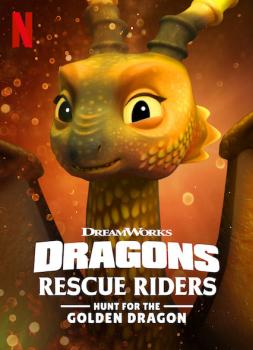 Dragons: Rescue Riders: Hunt for the Golden Dragon (2020)<br><small><i>Dragons: Rescue Riders: Hunt for the Golden Dragon</i></small>