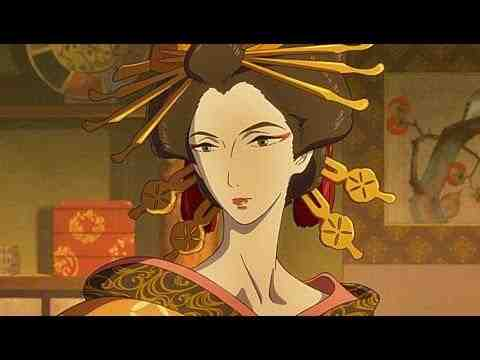 Miss Hokusai - trailer 1